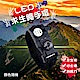 WIDE VIEW 戶外急難求生繩防災LED手環 2入(LED201) product thumbnail 1