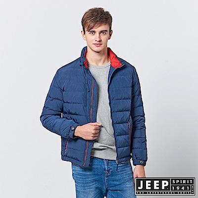 JEEP 潮男立領羽絨短版外套 -深藍色