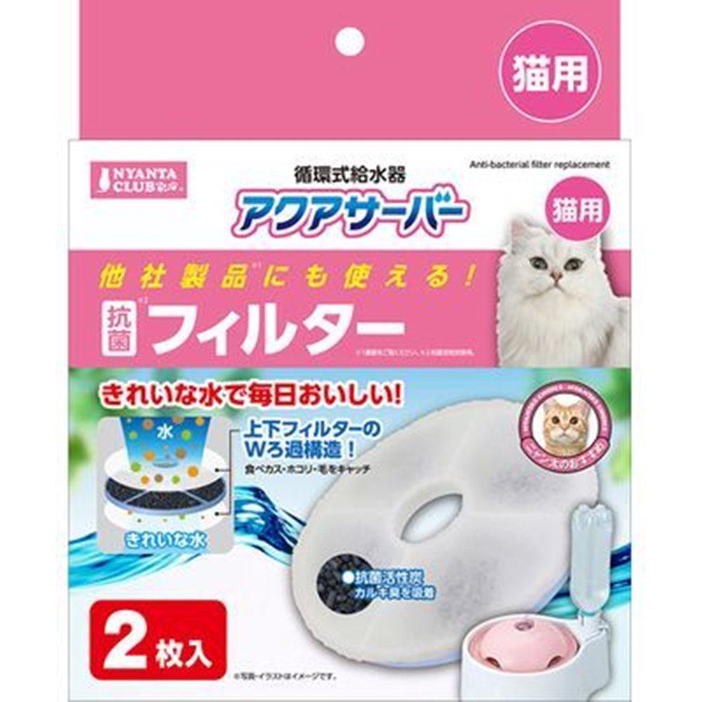 Marukan 貓用自動飲水器 抗菌濾棉《CT-351》