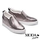 休閒鞋 MODA Luxury 日常幾何壓紋全真皮內增高厚底休閒鞋-古銅