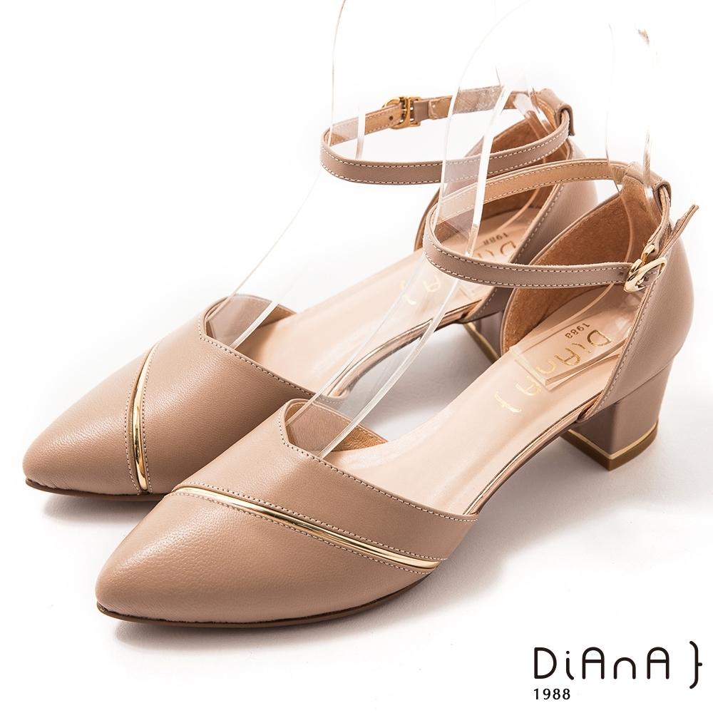 DIANA 4.5cm金屬線條羊皮環踝尖頭涼跟鞋-溫潤奶茶系–奶茶棕