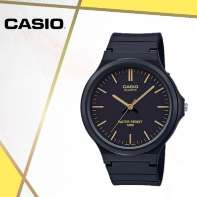 CASIO卡西歐 經典大錶面指針錶(MW-240-1E2)/48mm