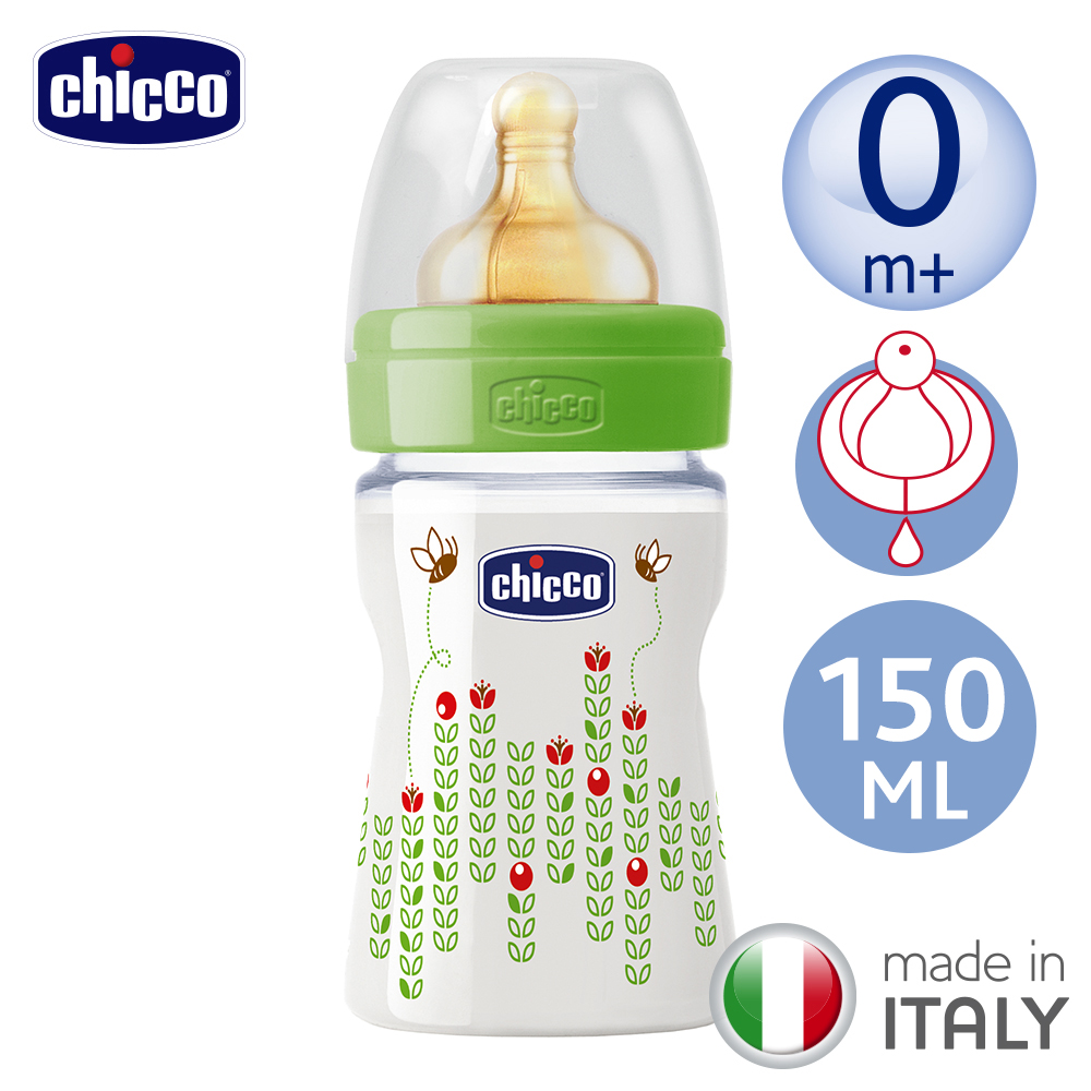 chicco-舒適哺乳-自然田園乳膠PP小奶瓶150ML-附小單孔0m+奶嘴