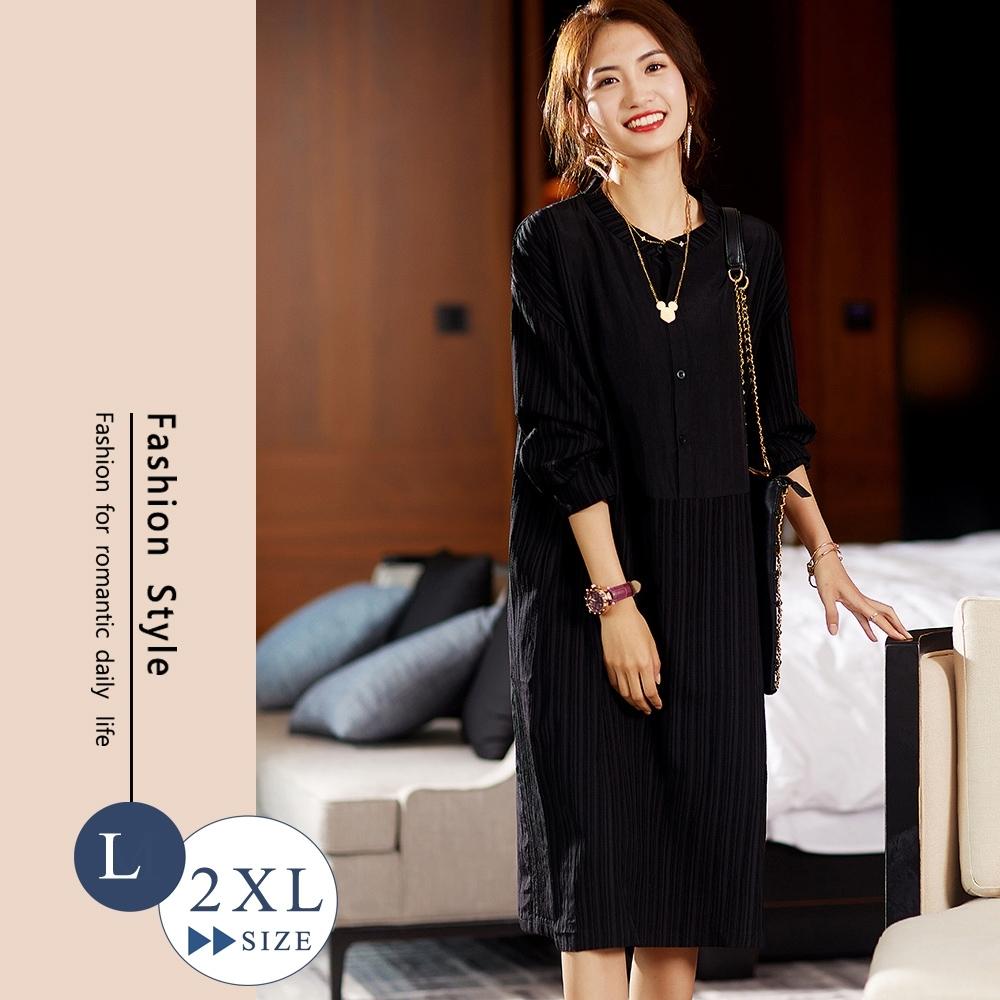 悠美學-韓系中大碼排扣豎紋洋裝-黑色(L-2XL)