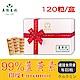【美陸生技】99%印度薑黃素膠囊【120粒/盒(禮盒)】AWBIO product thumbnail 1