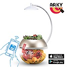 ARKY 香草與寶 智能版 Herb&Rich Connect.
