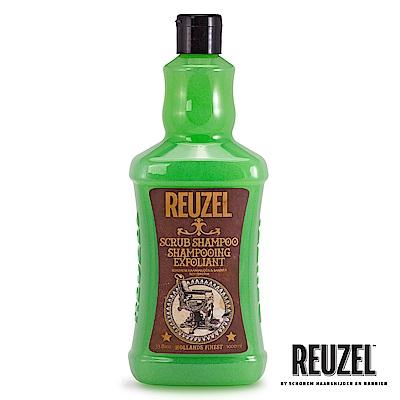 REUZEL Scrub Shampoo脫油去角質保濕髮浴1000ml