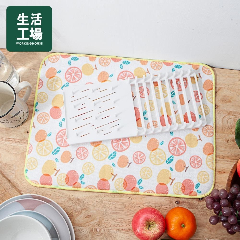 【週年慶↗全館8折起-生活工場】橙甜時刻吸水墊附盤架
