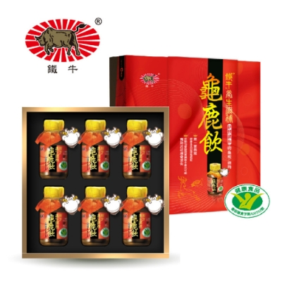 鐵牛‧養生滋補龜鹿飲禮盒(6瓶)(1瓶50ml)