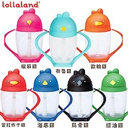 美國Lollaland小雞杯 吸管學習杯/水壺296ml