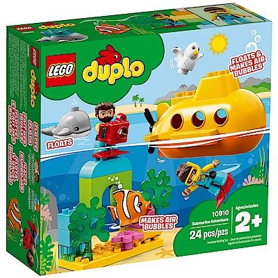 樂高LEGO Duplo 幼兒系列 - LT10910 潛水艇探險