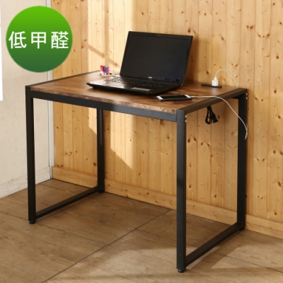 BuyJM 低甲醛復古工業風防潑水附插座筆筒工作桌/電腦桌98x60x77公分