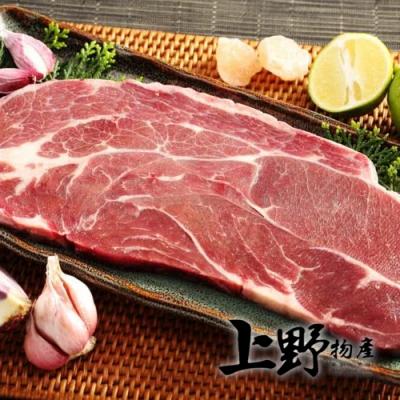 【上野物產】紐西蘭頂級沙朗 x15片(200g土10%/片)
