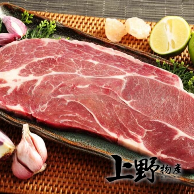 【上野物產】紐西蘭頂級沙朗 x4片(200g土10%/片)