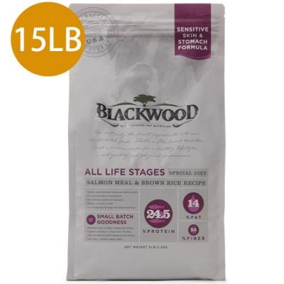 Blackwood柏萊富-功能性全齡腸胃保健配方(鮭魚+糙米)15LB