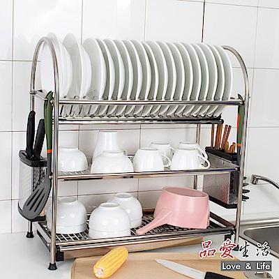 品愛生活 304豪華三層不鏽鋼碗盤瀝水架