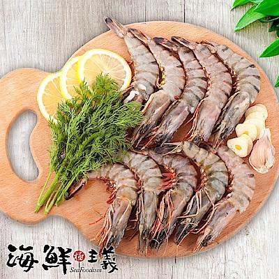 【海鮮主義】生草蝦8尾/300g*4