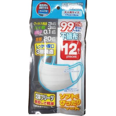 【日本空運進口】三層不織布 成人口罩 (12枚/包) x3包 (口罩 防塵 防護 成人 公司 上班 捷運 通勤)
