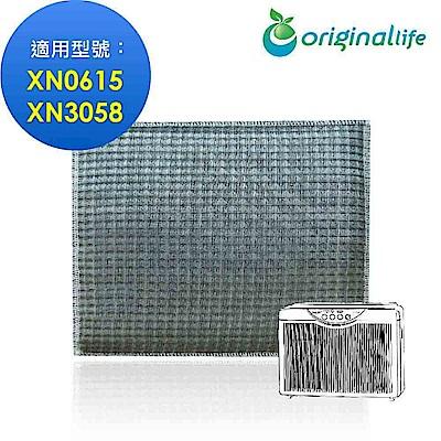 Original Life適用TECO東元:XN0615 可水洗超淨化空氣清淨機濾網