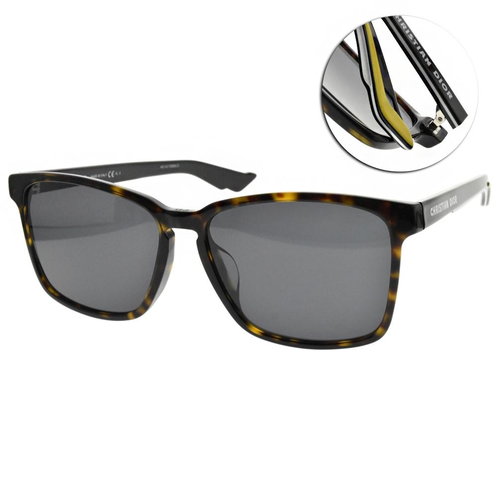 DIOR太陽眼鏡  方框款/深琥珀 #B24.2F 086IR