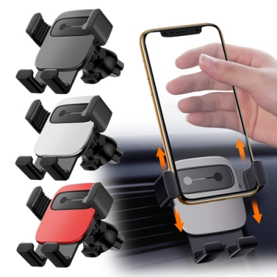 Baseus倍思 小方塊重力車用手機支架-4.7-6.5吋-帶殼手機適用