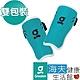 海夫健康生活館 Greaten 極騰護具 兒童系列 兒童護脛 雙包裝_0004SG product thumbnail 1