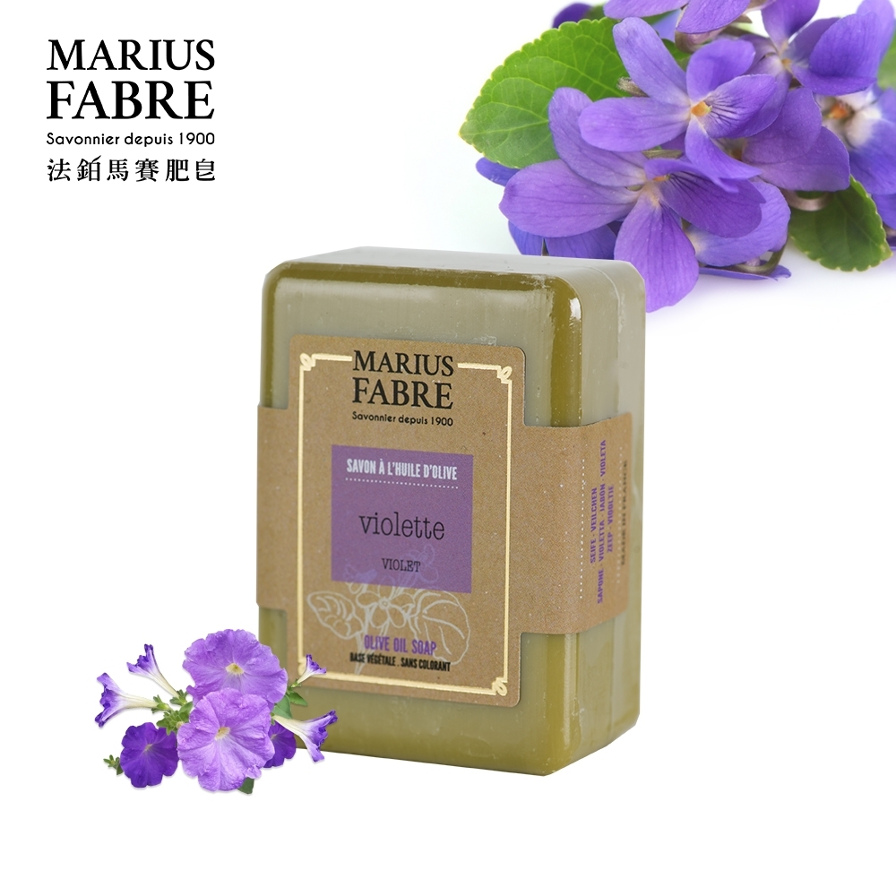 法國法鉑-紫羅蘭橄欖草本皂-150g/顆