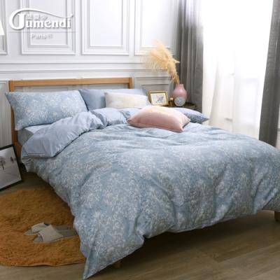 喬曼帝Jumendi-初日拾光 法式時尚天絲雙人四件式被套床包組