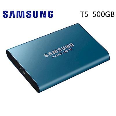 Samsung三星 T5 500G 外接式固態硬碟