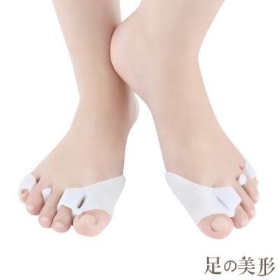 足的美形 矽膠簍空3孔輔助前掌墊 (2雙)