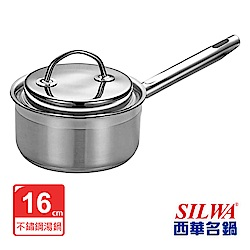 SILWA西華 米蘭經典不鏽鋼單柄湯鍋16cm