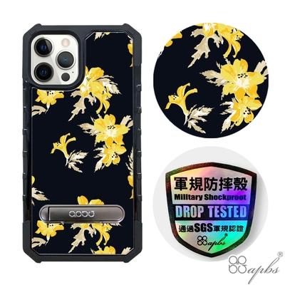 apbs iPhone 12 / 12 Pro 6.1吋專利軍規防摔立架手機殼-花語-麗江黃花