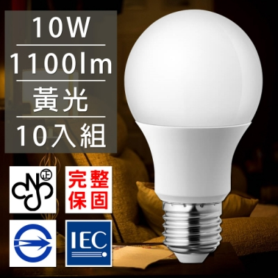 歐洲百年品牌台灣CNS認證LED廣角燈泡E27/10W/1100流明/黃光 10入