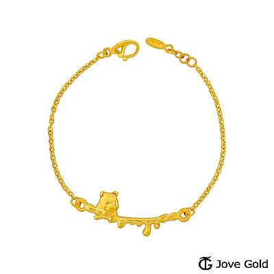 Disney迪士尼金飾 維尼系列-甜蜜維尼黃金手鍊