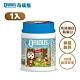 QRIOUS奇瑞斯高蛋白酵素成長飲-熊熊可可(含鈣)1罐/乳清蛋白(WPC+WPI)/酪蛋白(MCC)/檸檬酸鈣/80種蔬果酵素 product thumbnail 2