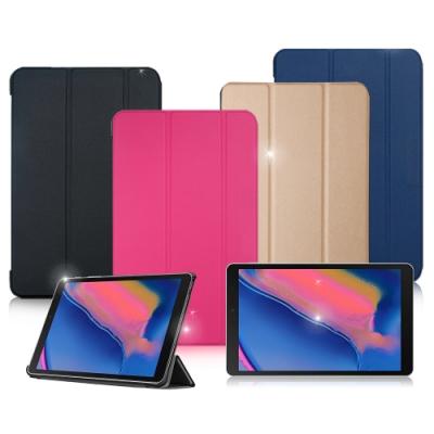 VXTRA Samsung Tab A 8.0吋 2019 經典皮紋三折保護套