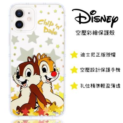 【迪士尼】iPhone 12 (6.1吋) 星星系列 防摔氣墊空壓保護套(奇奇蒂蒂)