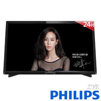 PHILIPS飛利浦 24吋 FHD液晶電視附視訊盒 24PFH4292
