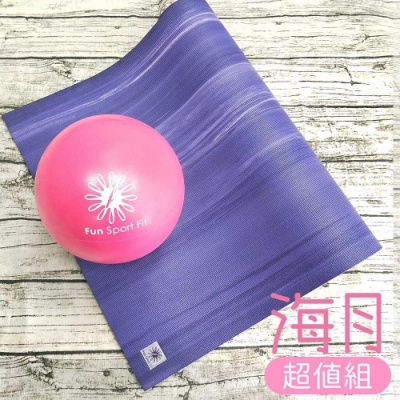 Fun Sport fit【海月超值組】海之旅8mm瑜珈墊 極球 袋