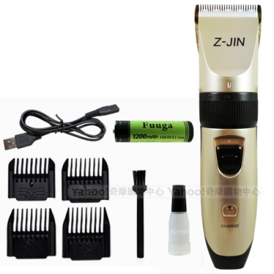 Z-JIN 充電式USB陶瓷刀頭電動剪髮器 ZJ-PA251
