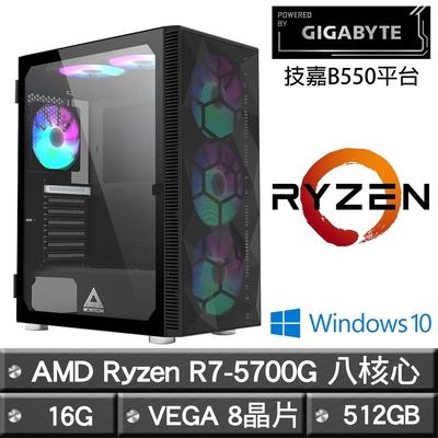 技嘉B550平台 [酷暑戰士W] R7八核SSD影音娛樂電腦 (R7-5700G/16G/512G SSD/550W銅/Win10)
