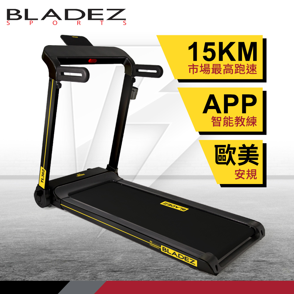 【BLADEZ】U3 GTR-Y 戰神全智能跑步機