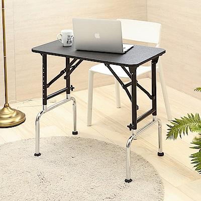 澄境 免組裝穩固結構伸縮收納摺疊電腦桌78.5x45x72~99cm