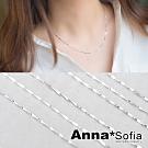 【3件5折】AnnaSofia 實搭單鍊 義大利925純銀鍊項鍊(16吋瓜子鍊-銀系)