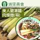 【埔里農會】美人腿湯麵-肉燥麵  (88g / 12碗 / 箱  x2箱) product thumbnail 1