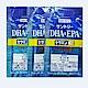 SUNTORY三得利 魚油 DHA&EPA+芝麻明E(30日份)-隨身包組合 product thumbnail 1