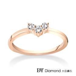DY Diamond 大亞鑽石 L.Y.A輕珠寶 18K玫瑰金 愛戀 鑽石線戒