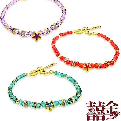 囍金 彩色小星星 999千足金水晶串珠手鍊(3選1)