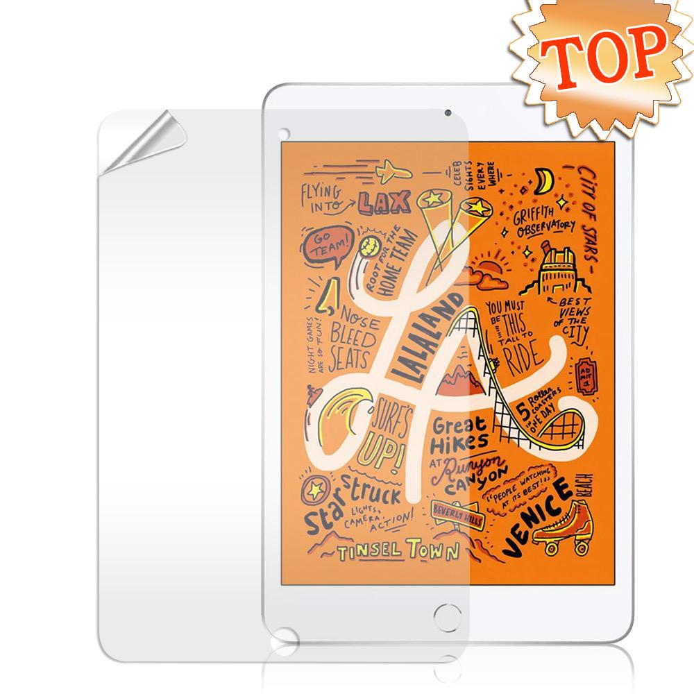 2019 Apple iPad mini / mini 5 高透光亮面耐磨保護貼 保護膜