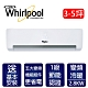 福利品 Whirlpool惠而浦 3-5坪 1級變頻冷暖冷氣 WAO/I-FT28VC product thumbnail 1